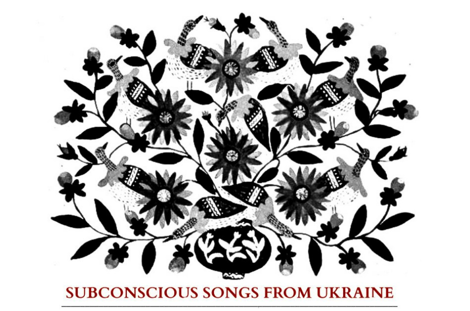 Subconcious Songs from Ukraine 2